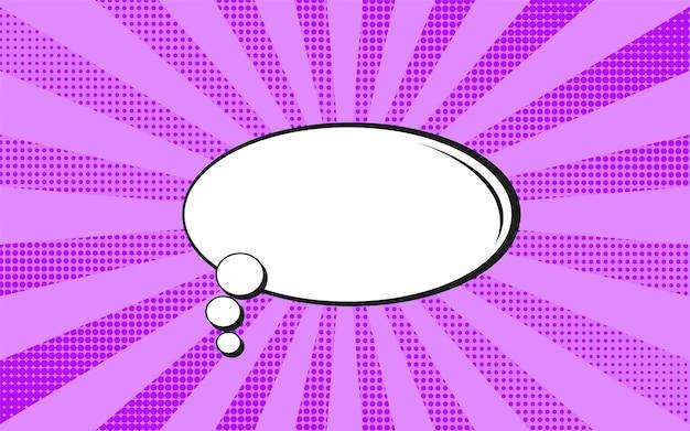 Pop-art-hintergrund. comic-muster mit halbton und starburst. violette karikatur retro-sonnendurchbruchbeschaffenheit mit punkten. duotone-effekt. vintage-farbverlauf-banner. lustiger superhelden-druck. vektor-illustration.