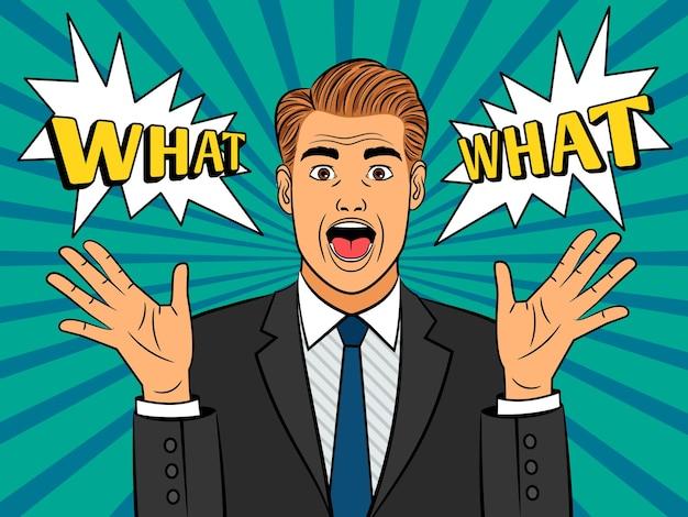 Pop-art verängstigter mann. erschrockener männlicher geschäftsmann in panik. ängstliche, schockierte oder überraschte retro-illustration des mannes