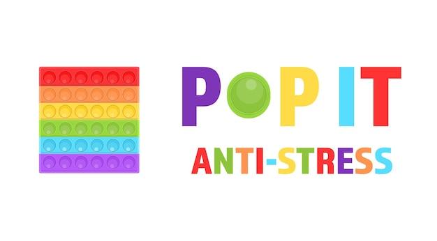 Pop it banner neues beliebtes buntes silikonspielzeug für kinder.