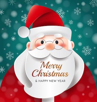 Porträt des weihnachtsmannes mit einer inschrift auf seinem bart. frohe weihnachten neujahrsgrüße.