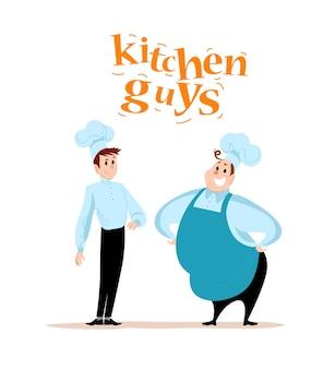 . . porträts der restaurantdienstleute auf weißem hintergrund. food team charaktere. kellner, koch, mann im uniformporträt.