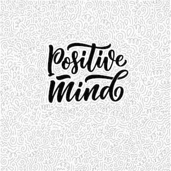 Positiver schriftslogan mit doodle-elementen. lustiges zitat für blog, poster und printdesign. vektor-illustration. vektor-illustration
