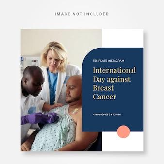 Post instagram internationaler tag gegen brustkrebs vorlage