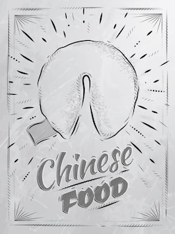 Poster chinesisches essen glückskekse kohle
