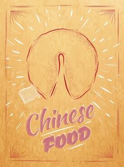 Poster chinesisches essen glückskekse kraft