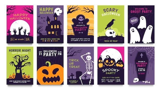 Poster für halloween-party. horrorfilm-nachtflieger, ticket und süßes oder saures einladung mit skelett, zombie, gruseligem kürbisvektorset. illustration halloween-nachtparty und einladungsplakat