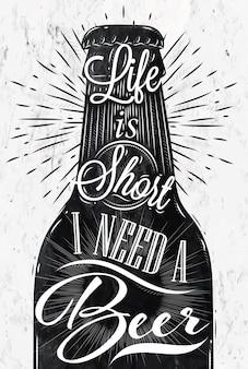 Poster vintage bier