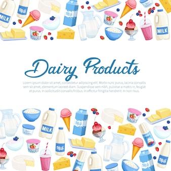 Poster vorlage daity produkte. illustration mit quark, milch, butter, käse und sauerrahm. joghurt, eis, smoothies, schlagsahne für landwirtschaftliche produkte des designmarktes.