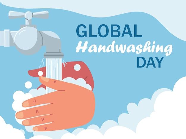 Poster zum globalen tag des händewaschens