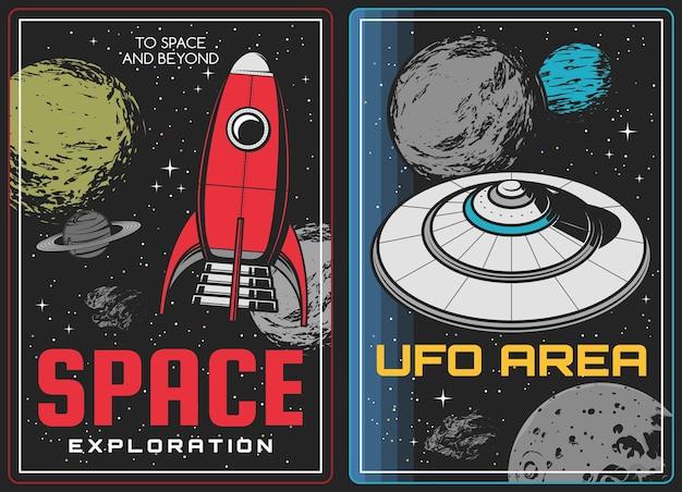 Poster zur erforschung des weltraums und zur entdeckung von außerirdischen. vintage rakete oder raumschiff und außerirdische fliegende untertasse raumschiff im weltraum, mond und saturn, weit hobel und asteroiden vektor. galaxy reisebanner