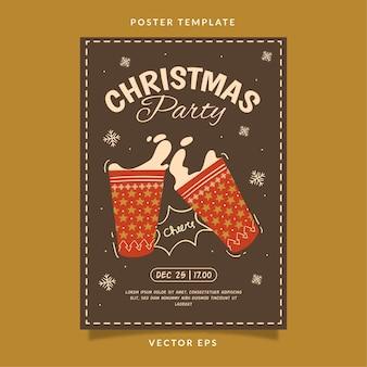 Poster zur weihnachtstrinkparty