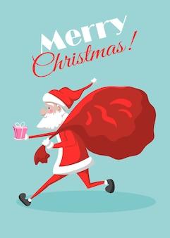 Postkarte, einladung, charakter der weihnachtsmann hat es eilig und rennt, um geschenke an alle zu verteilen