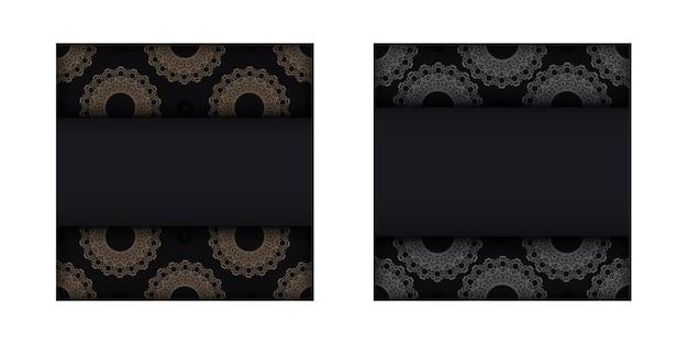 Postkarte im schwarzen mit abstraktem braunem muster vorbereitet für typografie.