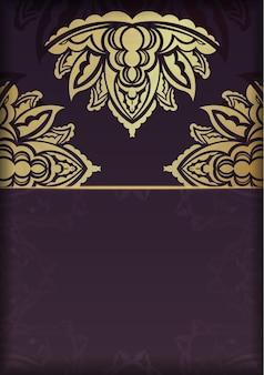 Postkarte in burgunder-farbe mit vintage-gold-ornamenten für typografie vorbereitet.