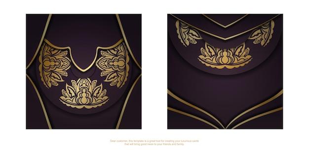 Postkarte in burgunderfarbe mit abstrakter goldverzierung für typografie vorbereitet.