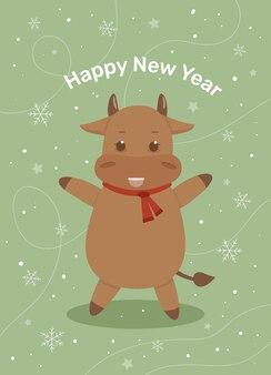 Postkarte mit einer kuh frohes neues jahr weihnachtskarte