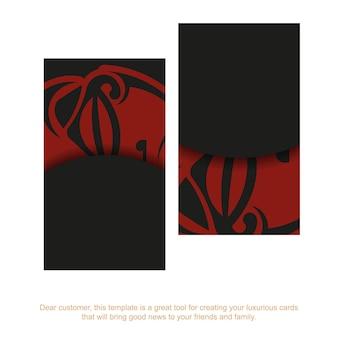 Postkartendesign in schwarz mit der maske der götter. vektor-vorlage der einladung mit einem platz für ihren text und einem gesicht in einem ornament im polizenischen stil.