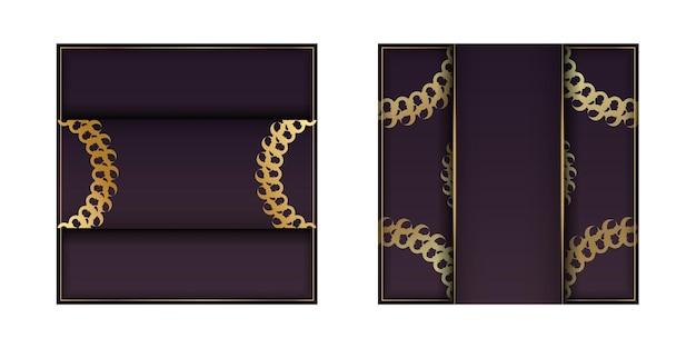 Postkartenschablone burgunder mit abstraktem goldmuster vorbereitet für typografie.