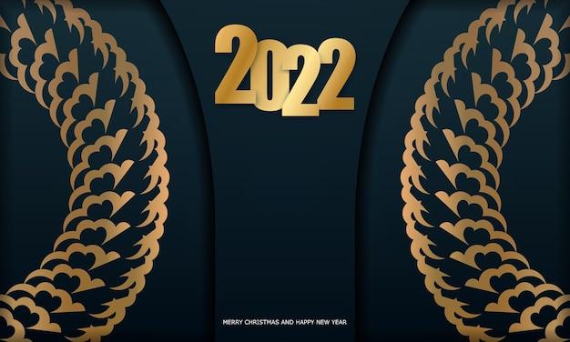 Postkartenvorlage 2022 frohe weihnachten dunkelblau mit abstraktem goldmuster
