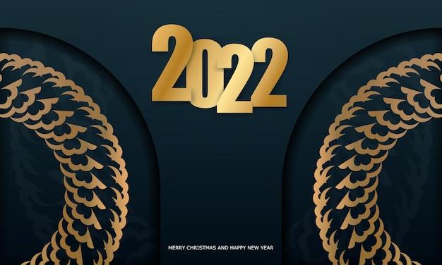 Postkartenvorlage 2022 frohe weihnachten dunkelblau mit abstrakter goldverzierung