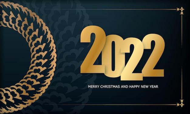 Postkartenvorlage 2022 frohe weihnachten dunkelblau mit wintergoldmuster