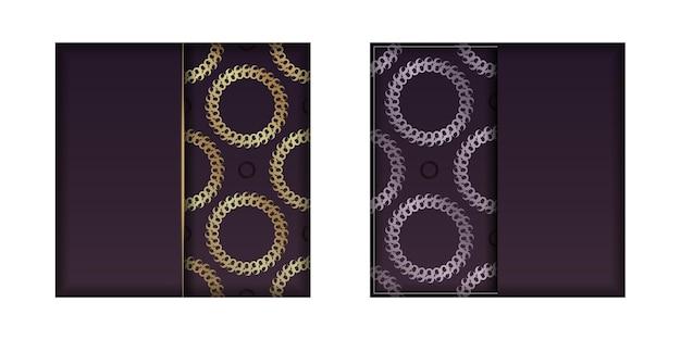 Postkartenvorlage in burgunderfarbe mit einem abstrakten goldmuster für ihr design.