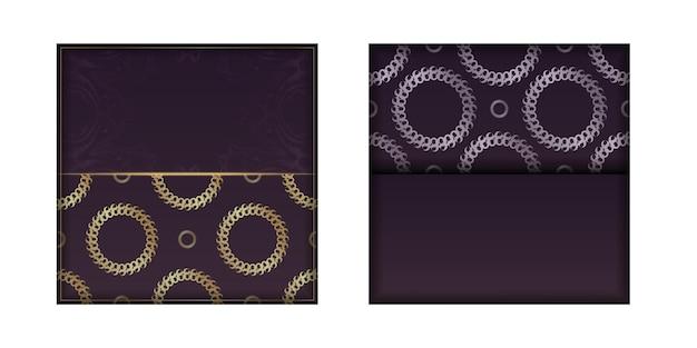 Postkartenvorlage in burgunderfarbe mit einem abstrakten goldmuster für ihre glückwünsche.