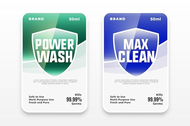 Powerwaschmittel max clean label design Kostenlosen Vektoren