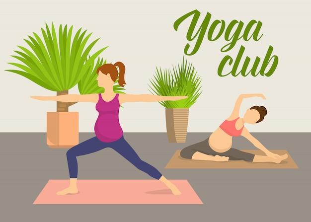 Pränatale yoga-fitness-club-vektor-illustration. schwangere frauen, die yoga pilates im fitness-club mit grünpflanzen üben. weibliche zeichentrickfilm-figuren, die balancierende yogahaltungen tun.