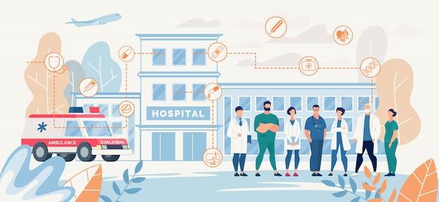 Präsentation des medizinischen personals des krankenhauses