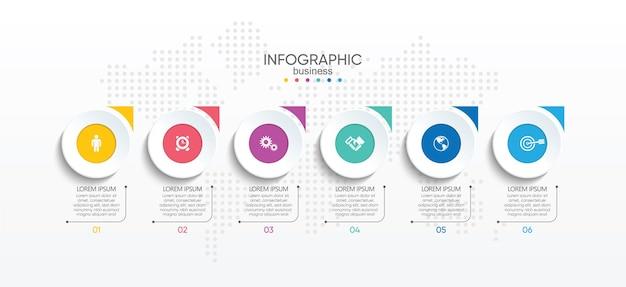 Präsentationsgeschäft infografik vorlage kreis mit 6 schritt