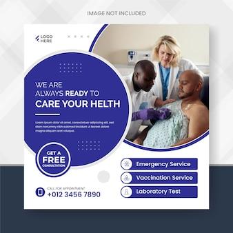 Präventionsbanner für medizin und gesundheitswesen oder quadratisches banner für social-media-post-vorlage