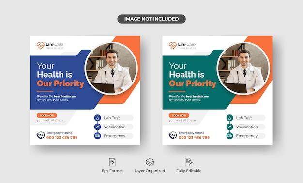 Premium-vektor für social-media-posts oder web-banner-designvorlagen für medizin und gesundheitswesen