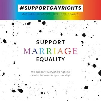 Pride-monats-vorlagenvektor mit unterstützungsangebot für die gleichstellung der ehe für social-media-beiträge