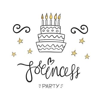 Prinzessinnen party. schriftzug, kuchen und goldene textur. vektor-illustration