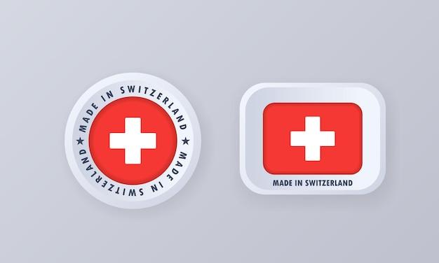 Produziert in der schweiz. in der schweiz hergestellt. schweiz emblem, etikett, zeichen, knopfstil. flagge der schweiz.