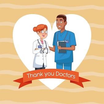 Professionelle paare von ärzten und chirurgen