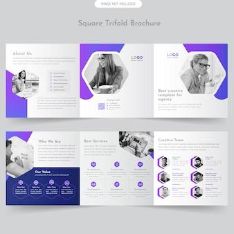 Professionelle quadratische dreifachgefaltete broschüre