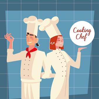 Professionelle restaurantvektorillustration des männlichen und weiblichen kocharbeiters
