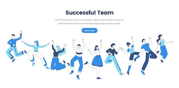 Professionelle teamarbeit web banner vektor vorlage. freundliches büropersonal, zielseitenkonzept der unternehmenswebsite. erfolgreiches team, fröhliche leute gruppieren umrissillustration mit textraum