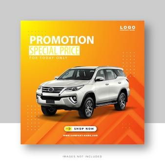 Promotion social media und instagram post vorlage