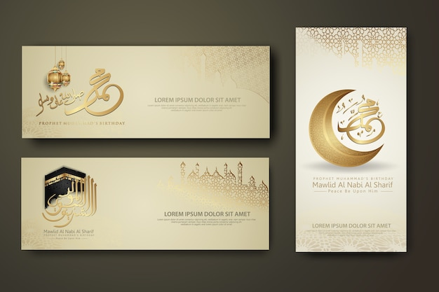 Prophet muhammad in arabischer kalligraphie