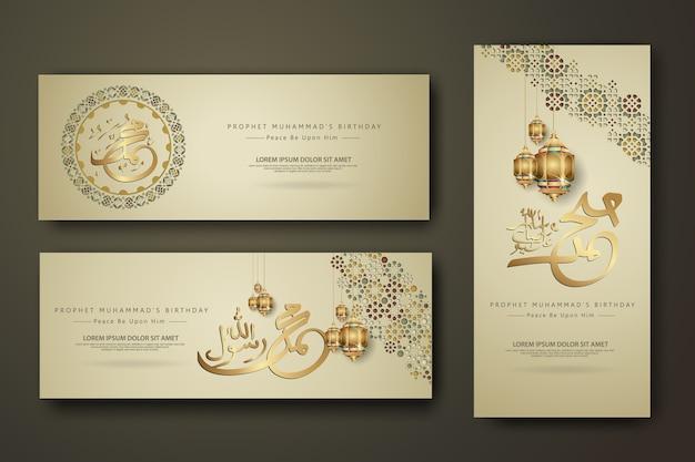 Prophet muhammad in der arabischen kalligraphie, stellte bannerschablone ein
