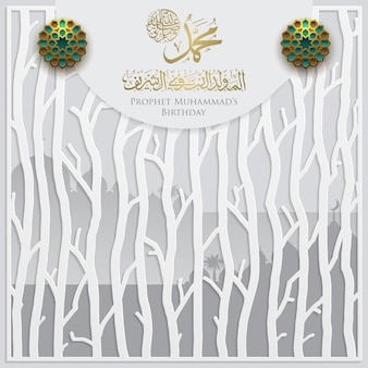 Prophet muhammads geburtstagsgrußkarte blumenmuster-vektordesign mit arabischer kalligraphie