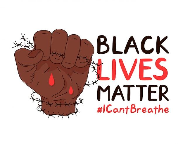 Protestbanner von black lives matter. trendiges stilillustrationsplakatdesign. antirassismus, menschenrechtskonzept