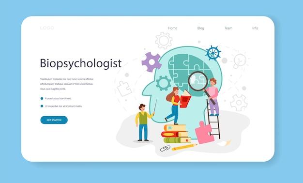 Psychologie-webbanner oder zielseite. studium der geistigen und emotionalen gesundheit von menschen. die schüler lernen geistes- und verhaltenswissenschaften. flache vektorillustration