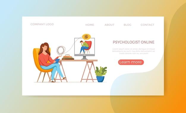 Psychologische therapie online-beratungsvektorkonzept. karikaturillustration der psychotherapiepraxis-therapiesitzungsfrau, die mit patienten mit stress, depression oder psychischen problemen sitzt und spricht.