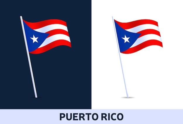 Puerto-rico-vektor-flagge. waving national flag of italy isoliert auf weißem und dunklem hintergrund. offizielle farben und anteil der flagge. vektor-illustration.