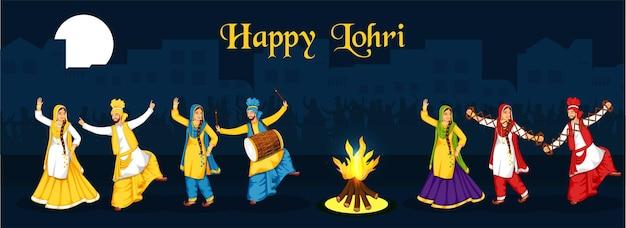 Punjabi-leute, die bhangra-tanz mit musikinstrumenten tun