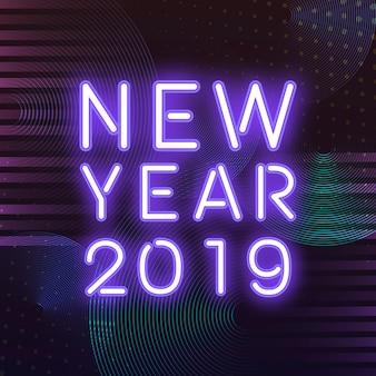 Purpurroter neonzeichenvektor des neuen jahres 2019
